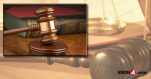 fa86d generic gavel  law court legal1 2 Bay Area men sentenced for rigging bids at foreclosure auctions